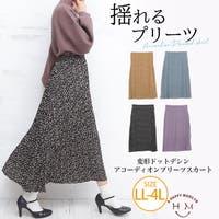 A Happy Marilyn(アハッピーマリリン)のスカート/ロングスカート・マキシスカート