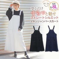 A Happy Marilyn(アハッピーマリリン)のスカート/マキシスカート