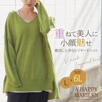 A Happy Marilyn(アハッピーマリリン)のトップス/ニット・セーター