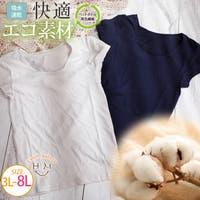A Happy Marilyn(アハッピーマリリン)のインナー・下着/インナーシャツ