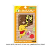 AIEN(アイエン)の小物/パスケース・定期入れ・カードケース