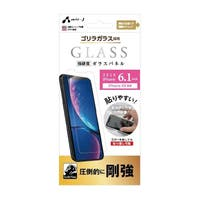 AIEN(アイエン)の小物/スマートフォン・タブレット関連グッズ