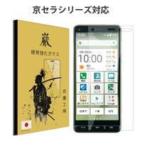 AIKIMANIA (アイキマニア)の小物/スマートフォン・タブレット関連グッズ