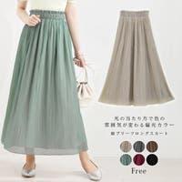 AIKIMANIA (アイキマニア)のスカート/ロングスカート・マキシスカート