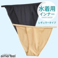 aimerfeel(エメフィール)の水着/ビキニ
