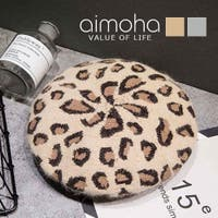 aimoha (アイモハ)の帽子/ベレー帽