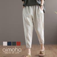 aimoha (アイモハ)のパンツ・ズボン/ガウチョパンツ