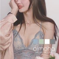 aimoha (アイモハ)のインナー・下着/ブラ&ショーツセット