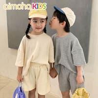 aimoha kids | XT000004370