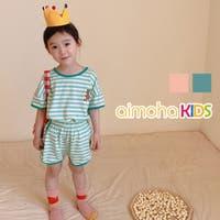 aimoha kids | XT000004372