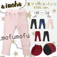 aimoha kids(アイモハキッズ)のパンツ・ズボン/パンツ・ズボン全般