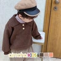 aimoha kids(アイモハキッズ)のトップス/ニット・セーター
