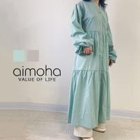 aimoha (アイモハ)のワンピース・ドレス/シャツワンピース