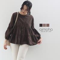 aimoha (アイモハ)のトップス/ブラウス