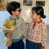 aimoha kids | XT000004598