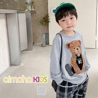 aimoha kids(アイモハキッズ)のトップス/トレーナー
