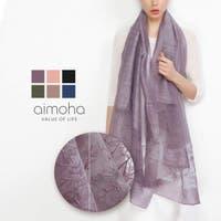 aimoha  | XT000001428