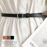 aimoha (アイモハ)の小物/ベルト