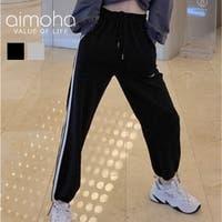 aimoha (アイモハ)のパンツ・ズボン/スウェットパンツ
