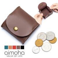 aimoha (アイモハ)の財布/コインケース・小銭入れ