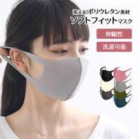 aimoha (アイモハ)のボディケア・ヘアケア・香水/マスク
