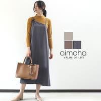 aimoha (アイモハ)のワンピース・ドレス/キャミワンピース