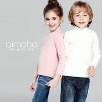 aimoha kids(アイモハキッズ)のインナー・下着/インナー・下着全般