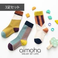 aimoha kids(アイモハキッズ)のインナー・下着/靴下・ソックス