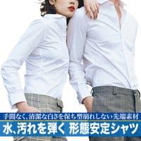 aimoha (アイモハ)のスーツ/ワイシャツ