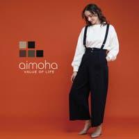 aimoha (アイモハ)のワンピース・ドレス/サロペット