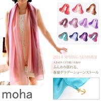 aimoha (アイモハ)の小物/スカーフ