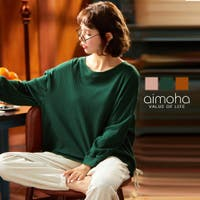 aimoha (アイモハ)のルームウェア・パジャマ/部屋着