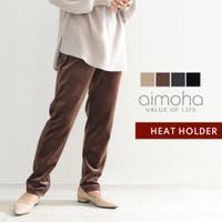 aimoha (アイモハ)のパンツ・ズボン/テーパードパンツ