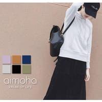 aimoha (アイモハ)のトップス/パーカー