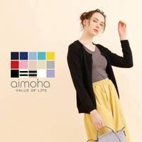 aimoha (アイモハ)のトップス/カーディガン