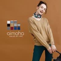 aimoha (アイモハ)のトップス/ニット・セーター