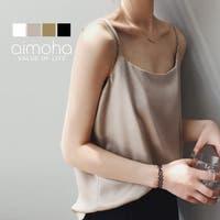 aimoha (アイモハ)のトップス/キャミソール