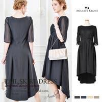 AIS CANDY(アイスキャンディー )のワンピース・ドレス/ドレス