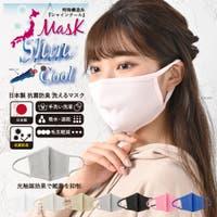 AIS CANDY(アイスキャンディー )のボディケア・ヘアケア・香水/マスク
