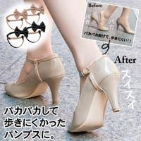 アルファックスonlineshop (アルファックスオンラインショップ )のシューズ・靴/シューケアグッズ