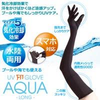 アルファックスonlineshop (アルファックスオンラインショップ )の小物/手袋
