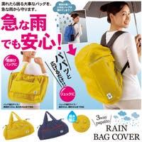 アルファックスonlineshop (アルファックスオンラインショップ )のバッグ・鞄/トラベルバッグ