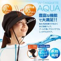 アルファックスonlineshop (アルファックスオンラインショップ )の帽子/キャスケット