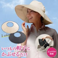 アルファックスonlineshop (アルファックスオンラインショップ )の帽子/ハット
