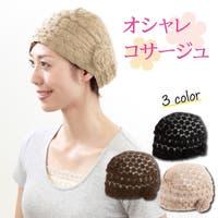 アルファックスonlineshop (アルファックスオンラインショップ )の帽子/ニット帽