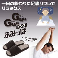 アルファックスonlineshop (アルファックスオンラインショップ )の寝具・インテリア雑貨/ルームシューズ・スリッパ