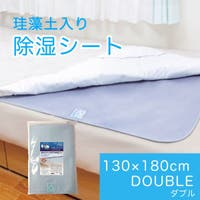 アルファックスonlineshop (アルファックスオンラインショップ )の寝具・インテリア雑貨/その他寝具・インテリア雑貨
