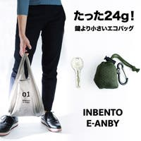 アルファックスonlineshop (アルファックスオンラインショップ )のバッグ・鞄/エコバッグ