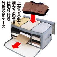 アルファックスonlineshop (アルファックスオンラインショップ )の収納・家具/収納・衣類収納