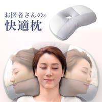 アルファックスonlineshop (アルファックスオンラインショップ )の寝具・インテリア雑貨/寝具・寝具カバー